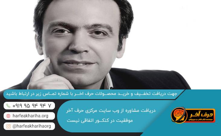 پک گرامر و لغات زبان دوازدهم حرف اخر استاد محمودی