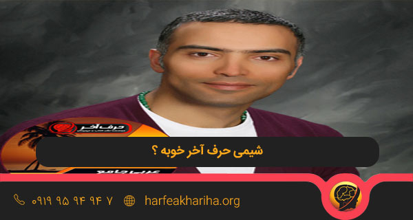 عربی واعظی موسسه حرف اخر خوبه ؟