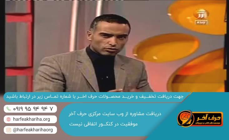 مطالعه عربی واعظی برای کنکور 99